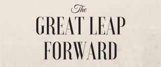 The Great Leap Forward with Keren Heenan